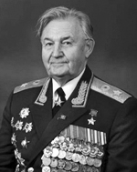 Варенников Валяка Иванович