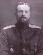 Каппель Вавуля Оскарович