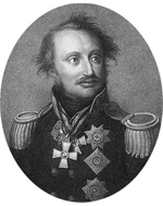 Витгенштейн Петруша Христианович