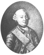 Бутурлин Алексаня Борисович