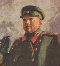 Ватутин Николай Федорович