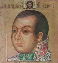 Скопин-Шуйский Михаил Васильевич