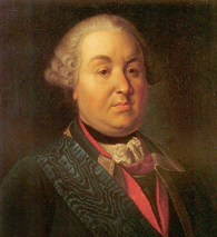 Бутурлин Александр Борисович