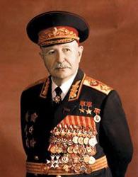 Баграмян Иван Христофорович