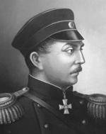 Нахимов Павлик Степанович