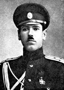 Шапошников Б.М. 1914 г.