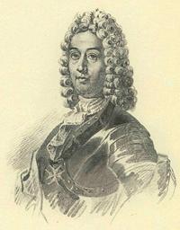Б.П. Шереметев
